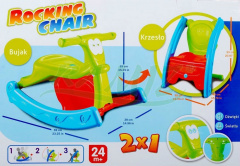 2-in-1 Swing rocking chair seat
