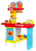 Fastfood Little Chef Shop